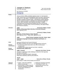 resume templates on microsoft word 2007 microsoft word resume resume template word 2007
