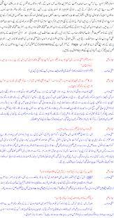 interview mufti muhammad usmani islamic scholar social 1