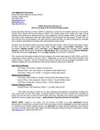 1 page essay essay contest press release winners page