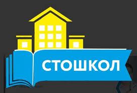 Дагестанский проект «100 школ» представлен в <b>Казани</b> ...