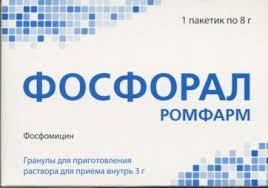<b>Фосфорал Ромфарм гранулы</b> д/р-ра внутр <b>3</b> г x1 - Аптека Классика