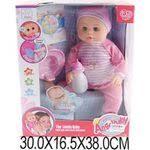 кукла <b>пупс</b> - Цена В Рублях