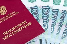 В Башкирии пенсионеры получат свои пенсии раньше срока