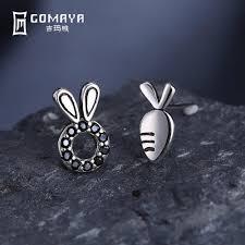 <b>GOMAYA</b> 925 Sterling Silver Vintage Style Asymmetry Tiny Rabbit ...
