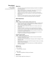 healthcare medical resume cna resume samples cna resume healthcare medical resume sample resume for cna student resume examples cna hospital experience