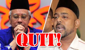 Image result for najib has no balls