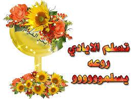 اضحك مع الاذاعة المصرية Images?q=tbn:ANd9GcSxer0rxccTTGlTfGtEleYDH-sJVNSaWsTJiPZvQwFld9wCeYvPFA