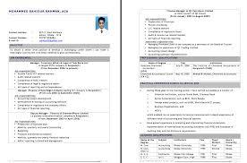resume builder indeed sample customer service resume resume builder indeed resume builder o resume builder o super resume indeed resume builder