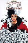 1996 год - голливудские фильмы - Кино-Театр.РУ