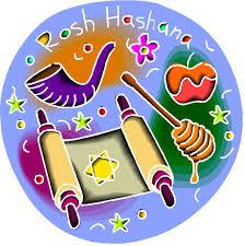 Risultati immagini per rosh hashana