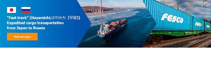 FESCO Transportation Group – container transportation & logistics