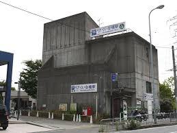 Kuinabashi Station