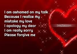 Sorry Sms for Wife - Romantic Sorry Messages To Wife