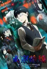 Seinen - Anime - MyAnimeList.net