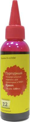 <b>Чернила T2 IB</b>-<b>E100M</b> универсальные , цвет пурпурный ( <b>INK</b> ...