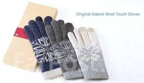 Перчатки Xiaomi Mi <b>Gloves для сенсорных</b> экранов iTime ...