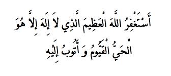 Image result for astaghfirullah