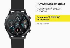 Купить Смарт-<b>часы</b> в интернет-магазине М.Видео, низкие цены ...