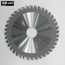 Kinzo web: Circular saw spare blade spare blade for the charge ...