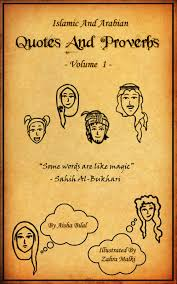 Amazon.com: Aisha Bilal: Books, Biography, Blog, Audiobooks, Kindle