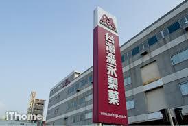 「台灣森永製菓」的圖片搜尋結果