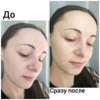 <b>Тканевая маска</b> для лица Vilenta 7 DAYS ПОЗИТИВНЫЙ ...