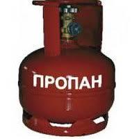 Газовый баллон пикник в Беларуси. Сравнить цены, купить ...