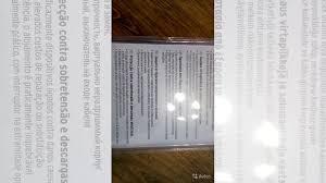 <b>Сетевой фильтр Brennenstuhl Super-Solid</b> 8 купить в Московской ...