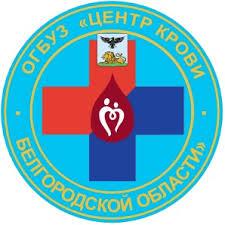 Как избежать хилеза крови - Белгородская областная станция ...