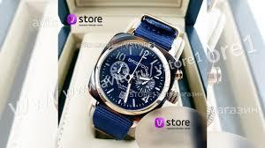 <b>Мужские</b> наручные <b>часы Briston</b> купить в Москве на Avito ...