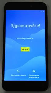 Обзор от покупателя на <b>Смартфон Xiaomi Redmi Go</b> 8GB Black ...