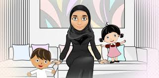 <b>Know Your Rights</b> - اعرفي حقوقك - Apps on Google Play