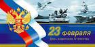 Всероссийский фестиваль ЮНОСТЬ ВКонтакте