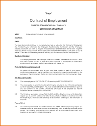 job contract sample info 8 job contract template itinerary template sample