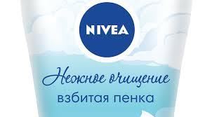 """Ультрамягкая, густая пенка для лица NIVEA """"<b>Нежное очищение</b>"""