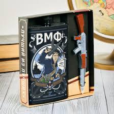 "<b>Подарочный набор</b> ""ВМФ"", <b>фляжка</b> 300 мл, ручка (3000069 ..."