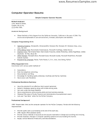 cv format of computer operator service resume cv format of computer operator resume format cv sample njobtalks computer skills to put on resume