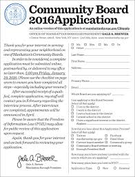manhattan borough president applications and resumes must be submitted before 5 00 pm on friday 29 2016 after submitting you will be contacted regarding the next steps in