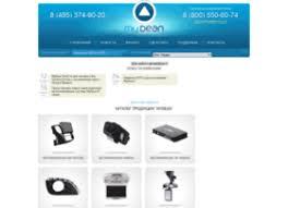 mydeancorp.com at WI. MyDean - мультимедиа для автомобиля ...