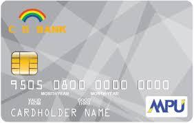 cb bank credit card mpu platinum credit card faq form