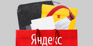 магазин Яндекса: Интернет