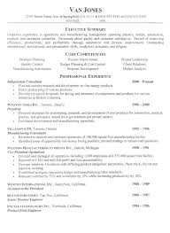 interests on resume   Template