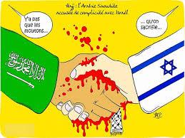 Pendant que les arabes s'allient avec les sionistes  Images?q=tbn:ANd9GcSycClytJoLhPSdSqAl_Wi4xFmYYQosILnqcuzl-nzLg4c-SOCP
