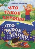 Издательство <b>Учитель</b> | Купить книги в интернет-магазине ...