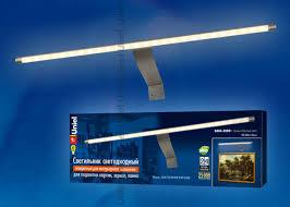 <b>Подсветка для картин</b> и зеркал ULM-F32-9W/WW <b>Uniel</b> 08005 ...