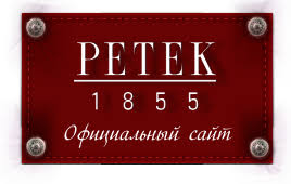 <b>Обложки для паспорта</b> Petek. Оригинальная кожгалантерея ...