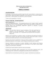 dental hygienist assistant job description template dental hygienist assistant job description