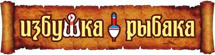 <b>Воблеры Rapala</b> - купить <b>воблеры Рапала</b> в Санкт-Петербурге ...