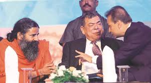 Image result for Baba Ramdev at investor summit bhopal