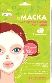 <b>Cettua Маска для</b> Проблемной кожи лица, 3 маски — купить в ...